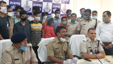 Photo of राजगढ़ पुलिस को मिली सफलता, अंतर्राष्ट्रीय चोर गिरोह पकड़ाया