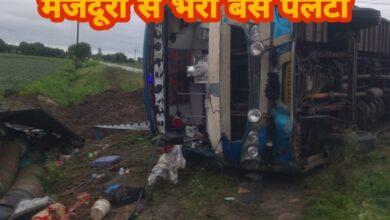 Photo of मजदूरों से भरी बस पलटी, 34 घायल 2 की मौत