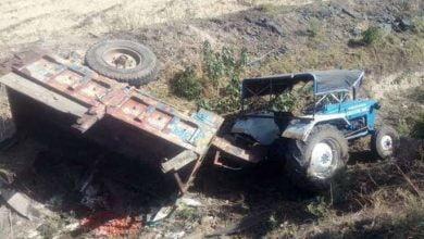 Photo of ट्रैक्टर ट्राली पलटी- दो लोगों की मौत 12 घायल
