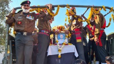 Photo of ujjain-वीर सपूत की अंतिम यात्रा में उमड़ा जन सैलाब-video