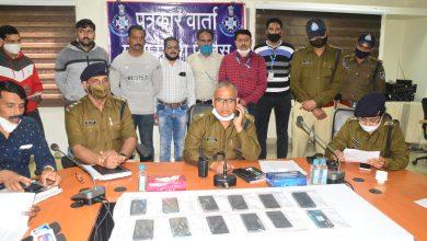 Photo of Ujjain : कहीं इन बदमाशों ने तो नहीं लूटा आपका मोबाइल