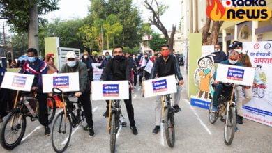 Photo of Ujjain-साइकिल पर निकले आईजी, डीआईजी और एसपी