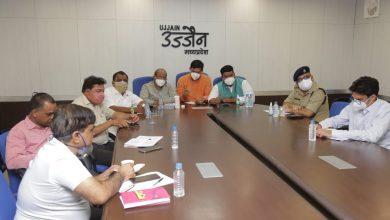 Photo of इनके कारण थमा उज्जैन में कोरोना, मुख्यमंत्री ने की तारीफ