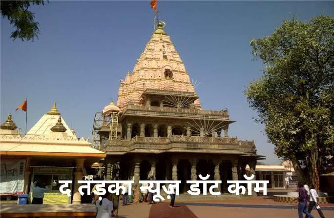 Lightning fell behind Mahakal temple