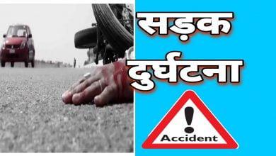 Photo of गृहमंत्री के पीए की कार का एक्सीडेंट, दो लोगों की मौत