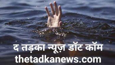 Photo of शिप्रा नदी में तीन युवक डूबे-एक की मौत