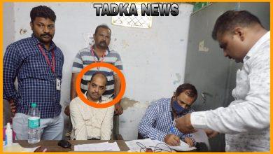 Photo of रिश्वत लेते रंगे हाथों पकड़ाया अकाउंट मैनेजर । Account manager caught red handed taking bribe