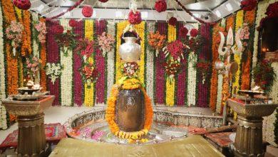 Photo of 17 महीने बाद भस्म आरती में जयकारों से गूंजा महाकाल मंदिर