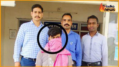 Photo of राज्य सायबर पुलिस ने पश्चिम बंगाल से पकड़ा ऑनलाइन ठग । Online Fraud
