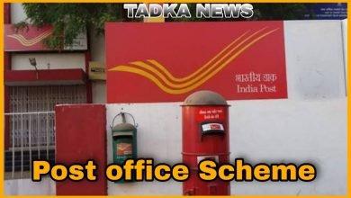 Post Office Scheme-जमा करे 1500 मिलेगे 35 लाख-जानिए सबकुछ