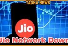 jio network down